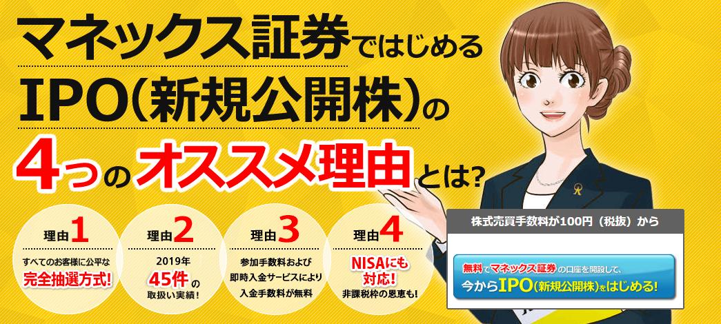 SnapCrab_NoName_2020-6-19_16-18-11_No-00.png
