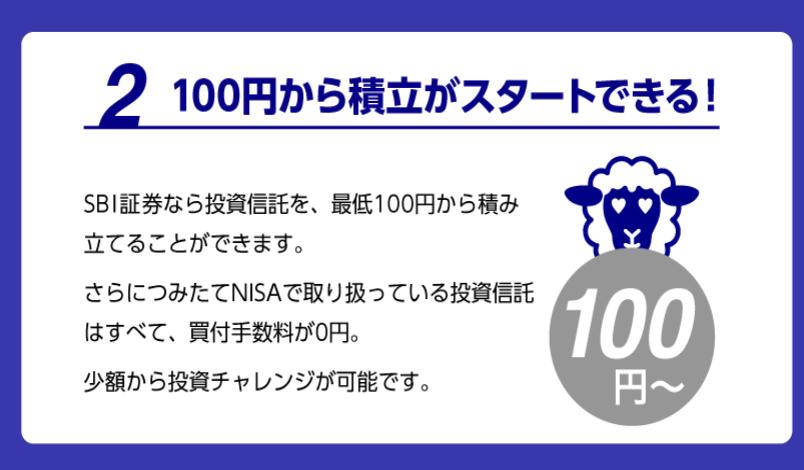 SnapCrab_NoName_2021-4-21_10-9-22_No-00.png
